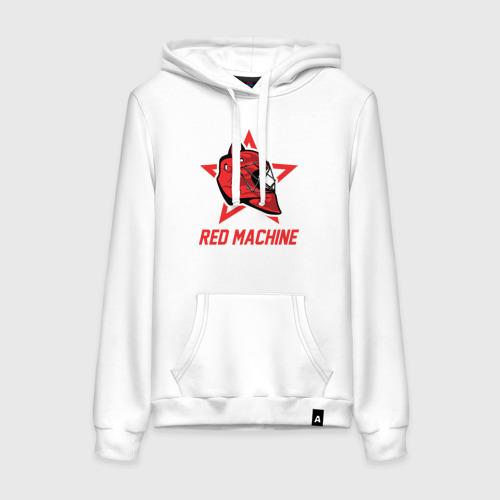 Red Machine - Красная Машина