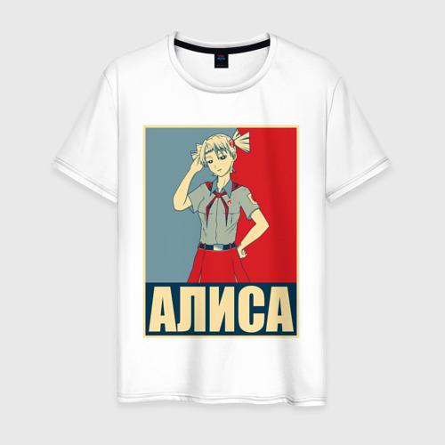 Мужская футболка хлопок Алиса