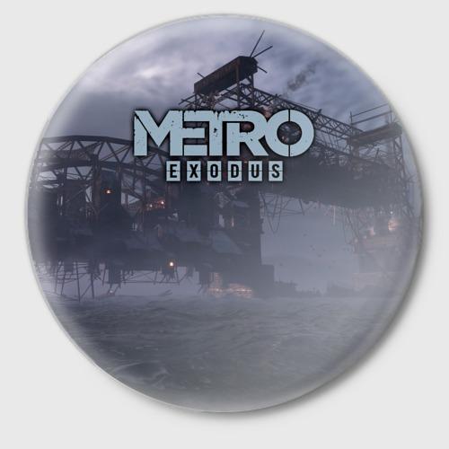 Значок Metro Exodus Фото 01