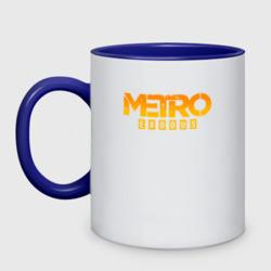 MERO EXODUS