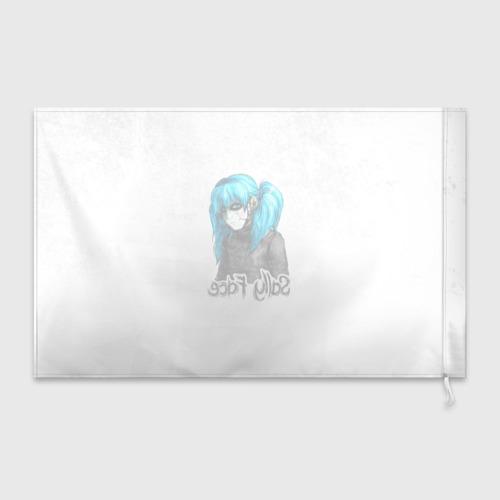 Флаг 3D Sally Face Фото 01