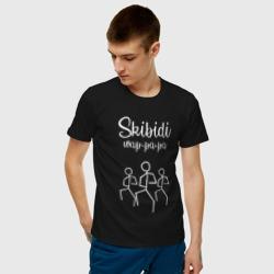 Skibidi