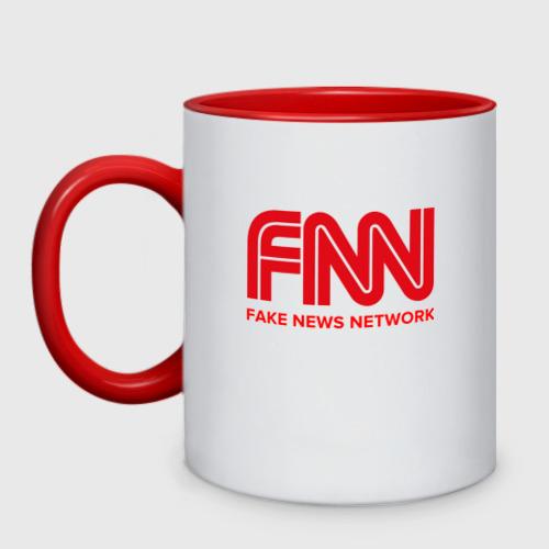 Кружка двухцветная FAKE NEWS NETWORK