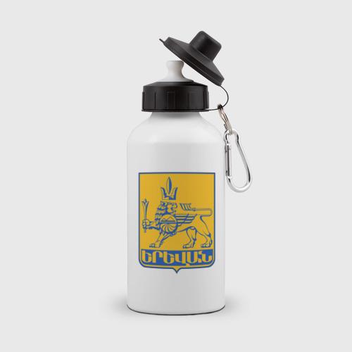 Бутылка спортивная Ереван герб