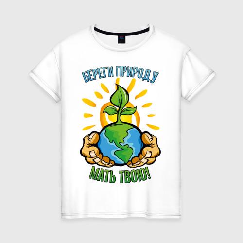 Женская футболка хлопок Природа мать