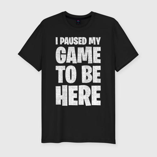 Мужская футболка премиум Поставил игру на паузу Фото 01