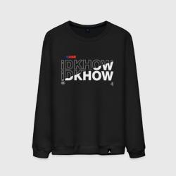 idkhow музыкальная группа