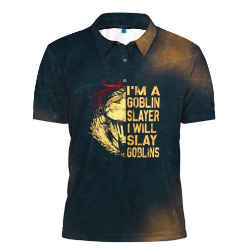 Мужская рубашка поло 3D Убийца Гоблинов