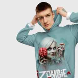 Я-Зомби