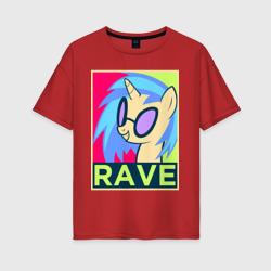 DJ Pon-3 RAVE