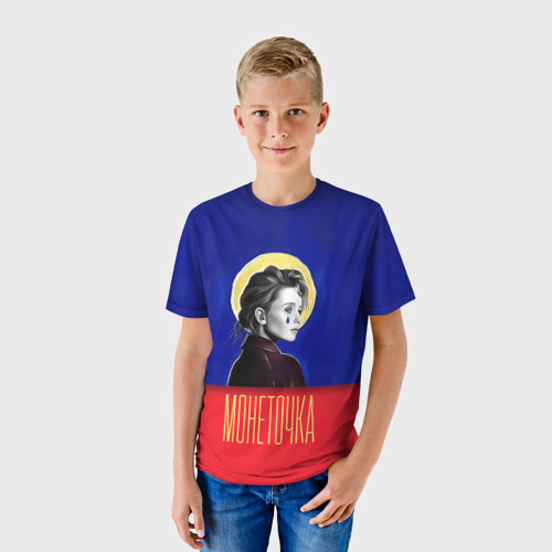 Детская футболка 3D МОНЕТОЧКА
