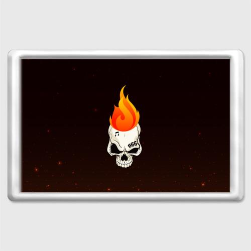 MORGENSHTERN FIRE
