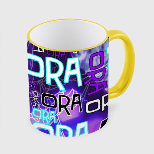 Кружка с полной запечаткой Ora Ora Ora!!!