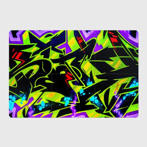 Кислотное Граффити