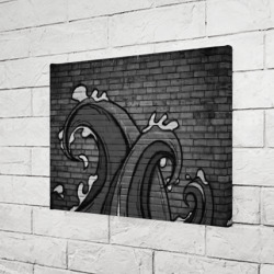 Волны Граффити