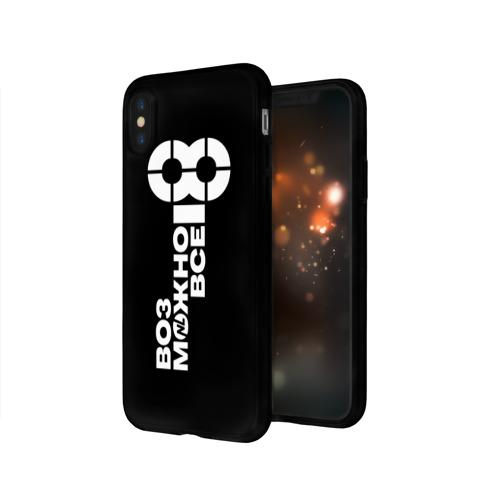 Чехол для Apple iPhone X силиконовый глянцевый NL чехол Фото 01