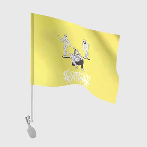 шуточные флаги картинки пока планируют