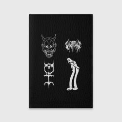 Ghostemane Mercury sign