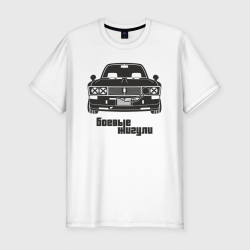 Мужская футболка премиум  Фото 01, Боевые жигули (Ваз 2106)