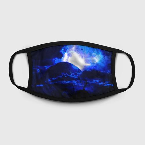 Маска защитная (+5 фильтров) Космический закат Фото 01