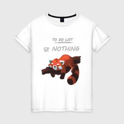 To do list: [v] Nothing