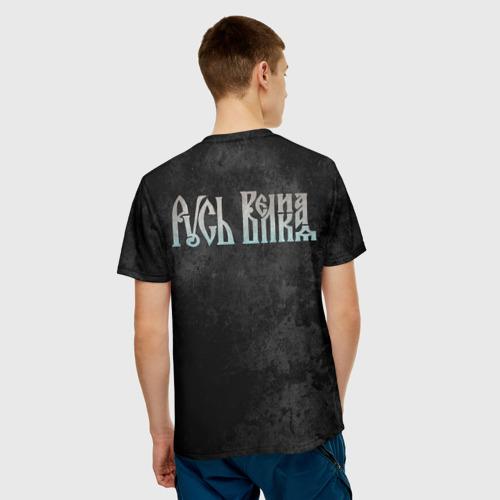 Мужская футболка 3D Русь великая Фото 01