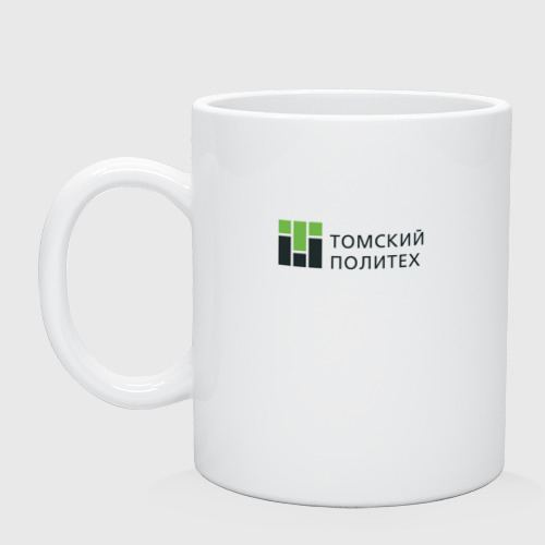 Кружка Томский политех