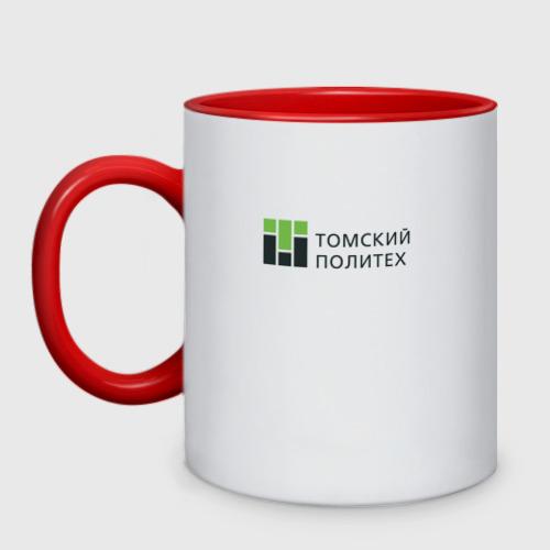 Кружка двухцветная Томский политех