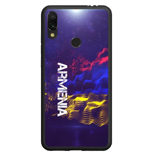 Armenia(Армения)