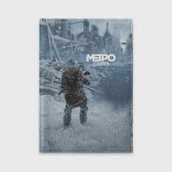 Метро Исход