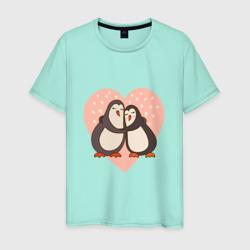 Влюбленные пингвинчики