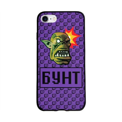 Twitch БУНТ