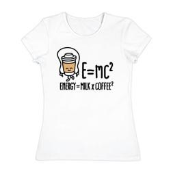 Энергия = молоко и кофе 2