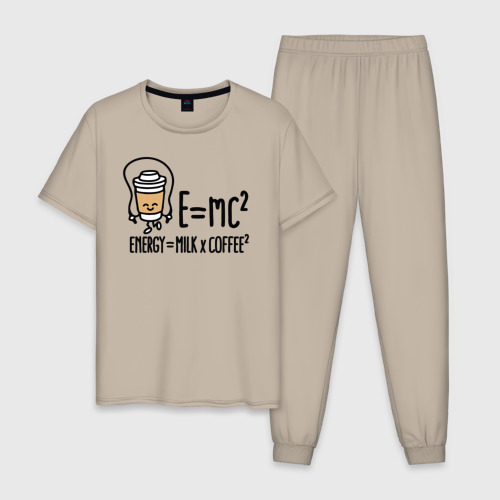 Мужская пижама хлопок Энергия = молоко и кофе 2 Фото 01