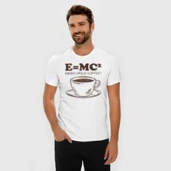 ENERGY = Milk and Coffee 2