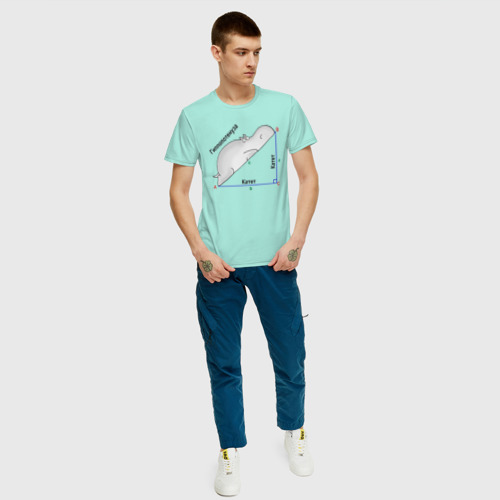 Мужская футболка хлопок Гиппопотинуза Фото 01