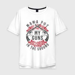 Mama Put My Guns In The Ground