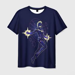 STARFORCE (Captain Marvel)