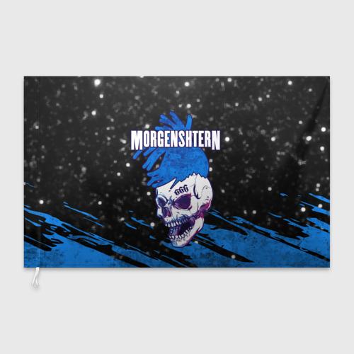 Флаг 3D MORGENSHTERN Фото 01