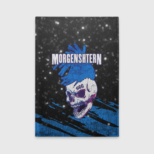 Обложка для автодокументов MORGENSHTERN Фото 01