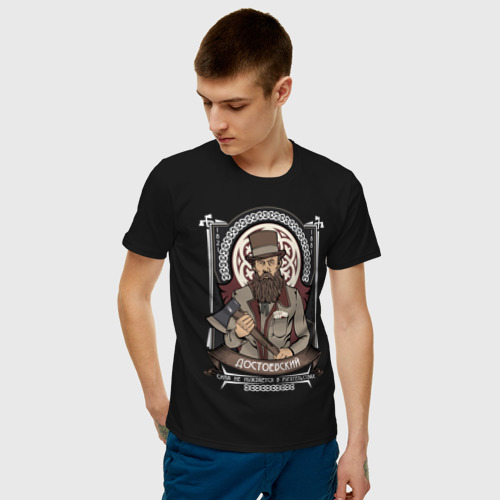 Мужская футболка хлопок Достоевский Федор Михайлович Фото 01