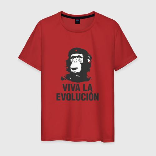 Да Здравствует Эволюция!