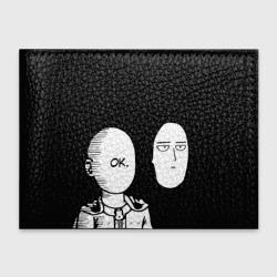 Saitama (One-Punch Man)