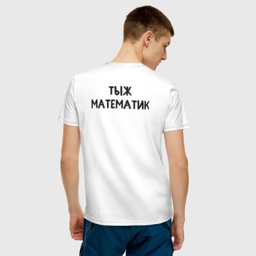 Мужская футболка хлопок Как у Алексея Савватеева Фото 01