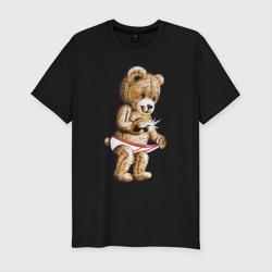 Nasty bear