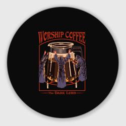 Worship Coffee