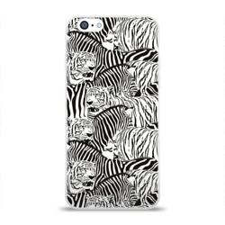 Тигры и зебры