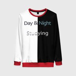 День и Ночь Учеба