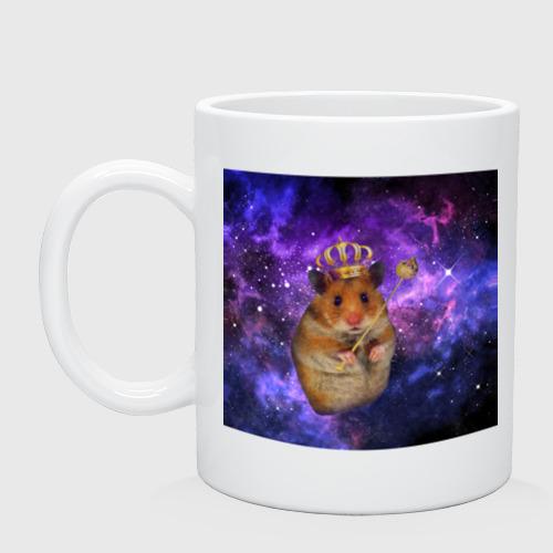 Кружка Хома в космосе
