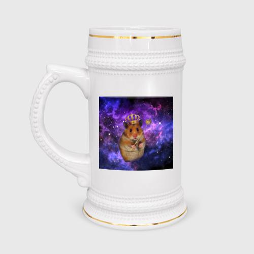 Кружка пивная Хома в космосе
